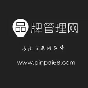 品牌管理网综合网站项目-小瓶科技项目案例