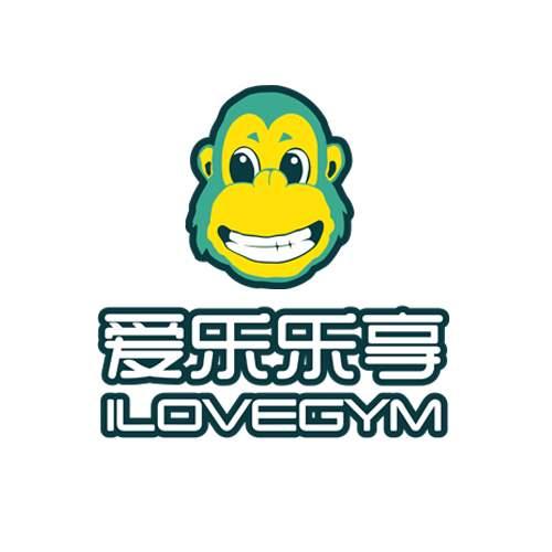北京爱乐乐享早教连锁ilovegym微信小程序