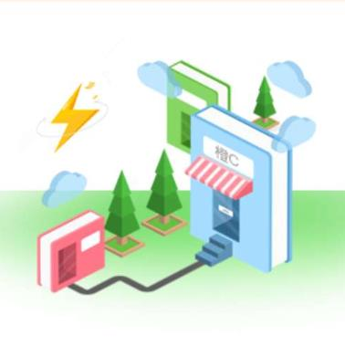 E橙(逸橙)互联网共享充电桩系统小程序-小瓶科技项目案例