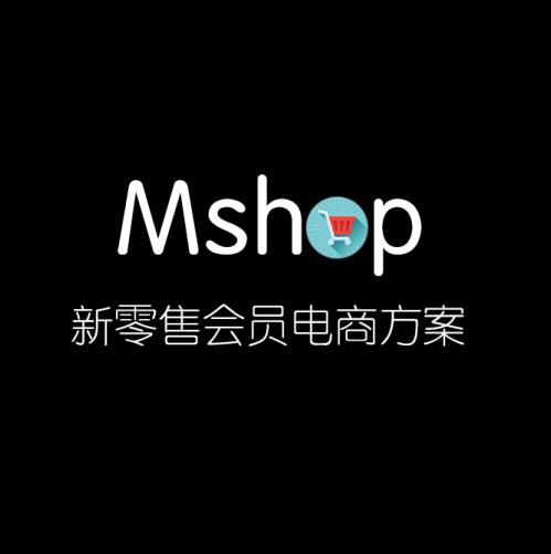 Mshop小程序新零售手机终端商城-小瓶科技项目案例