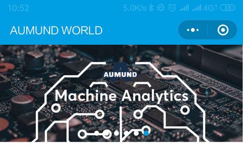 [小程序]德国奥蒙德Aumund机械工业双语微信小程